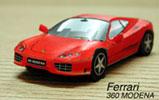 Paper Ferrari